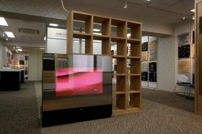 画像3: ミラーTV 横型
