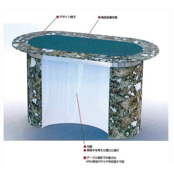画像1: IoTテーブル(ホテル・コンシェルジェ用)  (1)