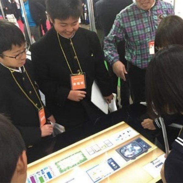 画像1: IoTテーブル(会議・商談用) (1)